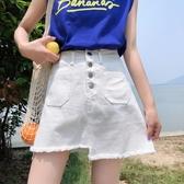 牛仔短裙 春季女裝新款正韓A字高腰半身短裙學生顯瘦不規則毛邊白色牛仔裙
