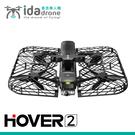 ↘新品下殺↘【Hover 2 空拍無人機 】單電基本款 - 贈idart 時尚後背包