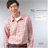 【大盤大】S32798 男工作服NG 恕不退換M 號格紋襯衫純棉法蘭絨襯衫厚地輕刷毛長袖口袋
