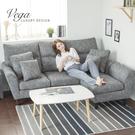 沙發 沙發床 沙發椅 L型沙發【Y0588】Vega 現代都會風L型布沙發 完美主義