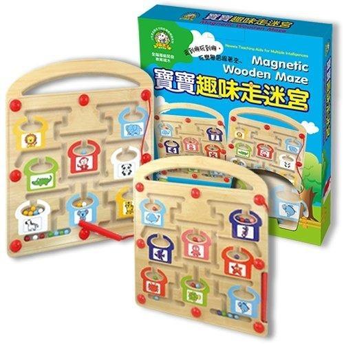 【Newwis 小牛津】寶寶趣味走迷宮 (兒童版) Magnetic Wooden Maze