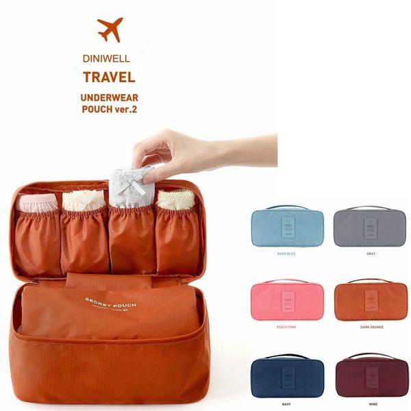 韓國 第二代多功能內衣 內褲收納包 小飛機手提式旅行袋 行李箱 化妝包小包包【RB332】