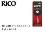 【小麥老師樂器館】Rico Plasticover 次中音薩克斯風黑竹片-3 1/2號 (Tenor Sax)