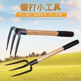 農用耙子三齒小鐵釘耙園藝種菜家用工具挖土鬆土神器鋼叉除草農具 八號店WJ