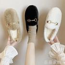 豆豆鞋 毛毛鞋 毛毛鞋女冬外穿2020冬季新款加絨棉鞋平底一腳蹬厚底豆豆鞋女鞋子 薇薇