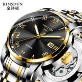 機械手錶 2019新款品牌精鋼帶鏤空 全自動機械錶男士手錶 防水商務男錶
