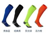 全館83折迪卡儂兒童足球襪青少年小學生足球襪長筒襪排汗速干透氣耐用KIJ