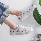 中大尺碼 草莓帆布鞋女韓版學生日文櫻花爆改涂鴉手繪女鞋 aj8887『小美日記』