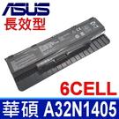 華碩 ASUS A32N1405 原廠規格 電池 G551JM G551JW G551JX G771 G771J G771JK G771JM G771JW N551 N551J N551JB N551JK N551JM