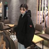 港風INS大學T女秋冬PPHOME外套韓版寬鬆加絨加厚慵懶風CHIC上衣潮 原本良品