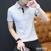 polo衫男短袖t恤韓版修身翻領青年英倫純棉大碼保羅打底衫潮  朵拉朵衣櫥