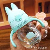 寶寶水杯兒童吸管杯帶手柄防漏水杯幼兒喝水飲水杯水瓶嬰兒學飲杯父親節特惠下殺
