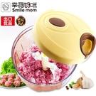 手拉式攪拌攪碎攪肉絞肉絞餡碎肉機絞菜料理器 廚房家用