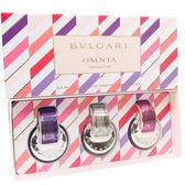 BVLGARI水晶系列限量版小香禮盒(紫水晶5ML/晶澈5ML/粉晶5ML)【UR8D】