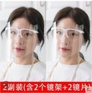 面罩 廚房炒菜防油煙防油濺面罩女士全臉部防護遮面具做飯面部護臉神器 星河光年