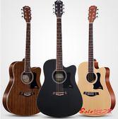 吉他 單板民謠吉他初學者學生用41寸新手女生自學入門木吉他男樂器T 4色