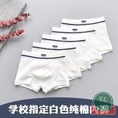 兒童內褲純棉男童全棉短褲純學生四角褲【聚可爱】
