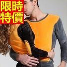 保暖內衣褲加絨(套裝)-百搭長袖防寒加厚情侶款衛生衣(單套)5款63k9【時尚巴黎】