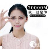 行動電源-20000m自帶線超薄大容量專用蘋果小巧型便攜可帶上飛機手機快充oppo閃充毫安-奇幻樂園