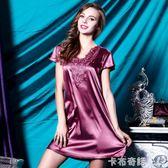睡衣女夏天短袖韓版蕾絲性感絲綢中裙寬鬆大碼薄款冰絲睡裙家居服 卡布奇諾