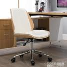 電腦椅北歐實木轉椅簡約現代家用無扶手書房椅書桌小巧升降辦公椅 1995生活雜貨NMS