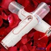 手持補水儀納米噴霧器便攜充電式蒸臉神器美容儀加濕冷噴機女 快速出貨