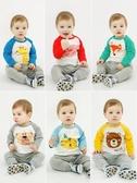 兒童長袖T恤嬰兒衣服男童長袖T恤春秋秋裝兒童寶寶女童上衣小童上衣純棉ZY 童趣屋