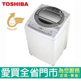 東芝10KG變頻洗衣機AW-DC1150CG含配送到府+標準安裝【愛買】