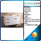 KARNS卡尼斯 浴室櫃 AR-8120(不含龍頭) -限台中地區