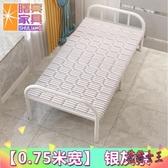 折疊床單人午休辦公室午睡簡易便攜家用陪護租房成人木板鐵床IP3014【花貓女王】