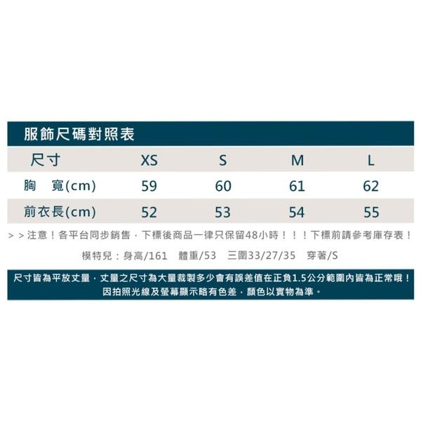 PUMA 女長厚連帽T恤(歐規 帽T 刷毛 保暖 休閒 上衣≡體院≡ 58714814