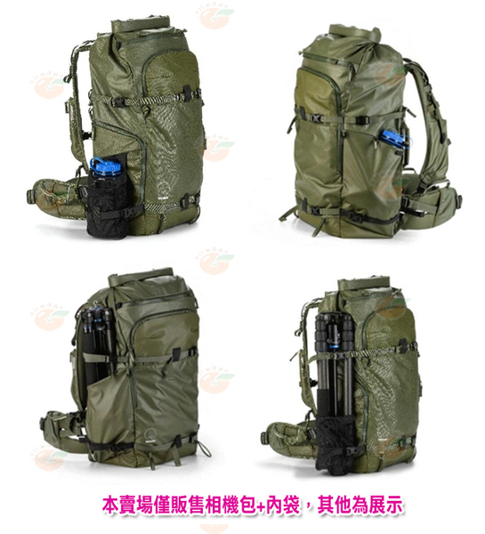 Shimoda Action X30 Starter Kit 冒險攝影背包 公司貨 30L相機包 520-102/103