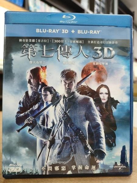 挖寶二手片-0191-正版藍光BD【第七傳人 3D+2D雙碟版】熱門電影(直購價)