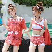 泳衣女運動分體三件套保守小清新遮肚性感學生顯瘦韓國溫泉小香風