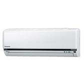 【南紡購物中心】國際牌【CS-K90FA2/CU-K90FHA2】變頻冷暖分離式冷氣14坪