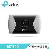 【TP-Link】M7450 4G sim卡wifi無線網路行動分享器(4G路由器) 【贈收納購物袋】
