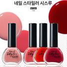 韓國 CLIO珂莉奧 盛夏玫瑰香氛指甲油...