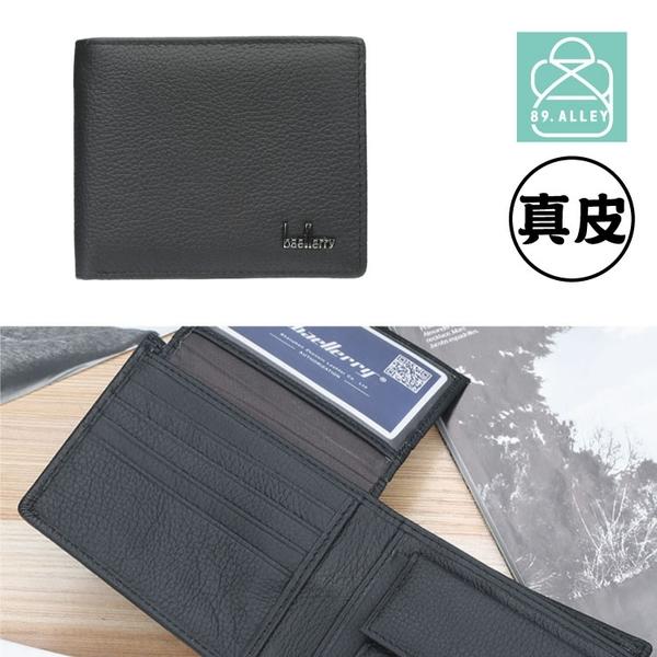 短夾 男用皮夾 真皮荔枝紋軟皮卡片皮夾 89.Alley-HL-9946