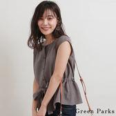 ❖ Summer ❖ 時尚感前扣無袖綁帶造型上衣 - Green Parks