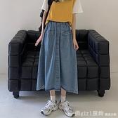 牛仔裙 夏季2021年新款韓版鬆緊腰寬鬆牛仔半身裙中長款遮跨A字裙子女裝 開春特惠