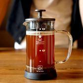 超濾法壓壺雙層濾網法式家用咖啡壺手沖濾壓壺沖茶器    多莉絲旗艦店