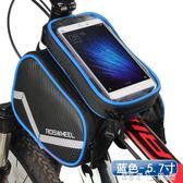 自行車包觸屏山地單車馬鞍包上管包前梁包手機包騎行裝備配件 「潔思米」