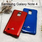 【MERCURY】果凍保護套 Samsung Galaxy Note 4 N910U