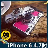 iPhone 6/6s 4.7吋 立體相機保護套 軟殼 3D仿真造型 二合一組合款 附掛繩 矽膠套 手機套 手機殼
