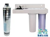 美國PENTAIR賓特爾BH2三道式烤漆吊片淨水器.過濾器QL2濾頭蓋,3730元
