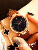 手錶 女士手表防水時尚新款簡約休閑復古中學生皮帶石英表