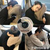 U型枕 長途飛機充氣枕頭便攜充氣u型枕抱枕旅行睡覺神器旅游必備趴睡 晶彩生活