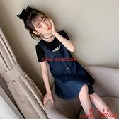女童夏裝牛仔連衣裙套裝中大童兒童裝背帶裙子【齊心88】