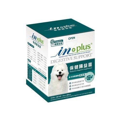 *KING WANG*IN-PLUS 保健腸益菌280g.維護腸胃健康.犬用營養品