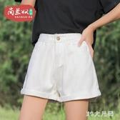牛仔短褲女夏寬鬆2020年新款韓版高腰顯瘦卷邊a字潮杏色闊腿熱褲 FX4963 【MG大尺碼】